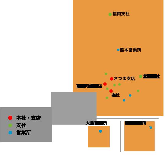 支店・営業所の地図