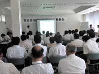 第11回技術発表会