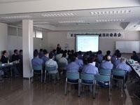 第13回技術発表会